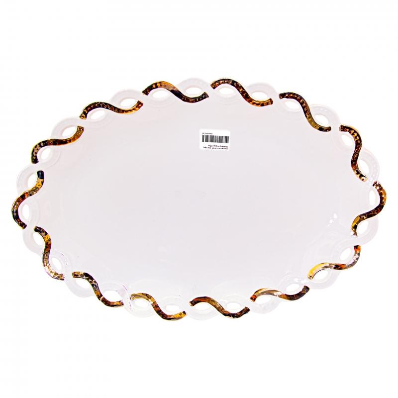 Ափսե Մատուցման HDF 10705- F14 Օվալ Սպիտակ Ոսկեզօծ Մեծ