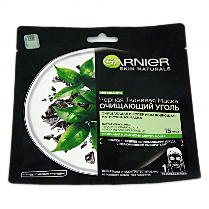 Դիմակ Garnier Կտոր 28գ листя черного чая