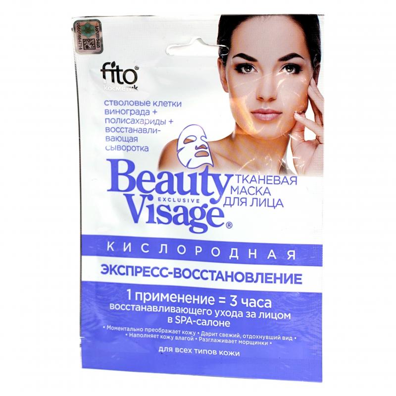 Դիմակ Դեմքի Fito Beauty Viage 25մլ кислародная